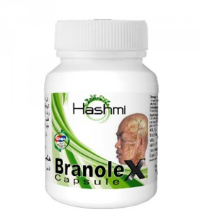 memory-booster-branole-x-470x500